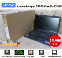 Lenovo ideapad 330 15 Core i5-8300H GeForce GTX 1050 (4GB GDDR5)