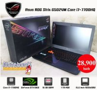 Asus ROG Strix G502VM Core i7-7700HQ GeForce GTX 1060 6GB GDDR5