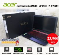 Acer Nitro 5 AN515-52 Core i7-8750H GeForce GTX 1050