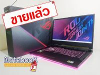 Asus ROG Strix G G531GT-AL017T Core i7-9750H GTX 1650 (4GB GDDR5)