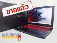 Acer Nitro 5 AN515-52-5069 Core i5-8300H GTX 1060 (6GB GDDR5)