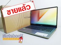 Asus VivoBook S15 S530FN-BQ100T Core i7-8565U MX150 (2GB GDDR5)