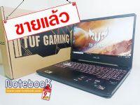Asus TUF Gaming FX505DT-AL174T AMD Ryzen 5 3550H GTX 1650 (4GB GDDR5)