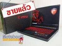 MSI GF63 Thin 9SC-297TH Core i5-9300H GTX 1650 Max-Q (4GB GDDR5)