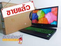 HP Pavilion Gaming 15-dk0145tx Core i5-9300H GTX 1650 (4GB GDDR5)