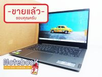 Lenovo Ideapad S540 Core i5-10210U MX250 (2GB GDDR5) RAM 8 GB SSD 512 GB 14