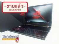 Asus ROG Zephyrus S GX531GM Core i7-8750H GTX 1060 6GB RAM 16 GB SSD 512 GB จอ 15.6
