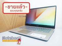 Asus VivoBook S15 S530FN Core i5-8265U MX150 2GB RAM 8 GB HDD 1 TB +128 GB SSD 15.6