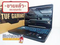 Asus TUF Gaming FX505GE Core i7-8750H GTX 1050Ti 4GB RAM 8 GB SSD 512 GB จอ 15.6
