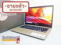 Asus VivoBook S14 S410UN Core i7-8550U MX150 2GB RAM 8 GB SSD 256 GB 14