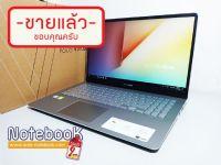 Asus S15 S530FN-BQ098T Core i7-8565U MX150 2GB RAM 8 GB HDD 1 TB + 256 GB SSD 15.6