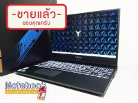 Lenovo LEGION Y530 Ryzen 5 2500U GTX 1050 (4GB GDDR5) RAM 8 GB HDD 1 TB 15.6