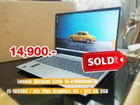 (ตัวโชว์) Lenovo ideapad S340 15-81VW0086TA Core i5-1035G4 Iris Plus Graphics G4 RAM 8 GB 512 GB SSD 15.6 inch FHD