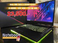 Asus ROG Strix G G731GT-H7147T Core i5-9300H GTX 1650(4GB GDDR6) RAM 8 GB 512 GB SSD 17.3 inch FHD 120 Hz