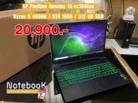 HP Pavilion Gaming 15-ec1046ax Ryzen 5 4600H GTX 1650(4GB GDDR5) RAM 8 GB 512 GB SSD 15.6 inch FHD 144 Hz