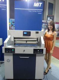 เครื่องตัดกระดาษไฮโดรลิค MIT 6700