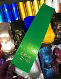 สีเขียวประกายทอง