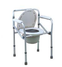 PS 120  เก้าอี้นั่งถ่ายแบบอลูมิเมียม