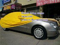 ผ้าคลุมรถ EXTRA GUARD สีเหลือง