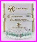 Vitacicol Forte P-3000 (USA)