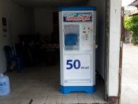 ตู้น้ำหยอดเหรียญ ขนาด 1200 ลิตร/วัน