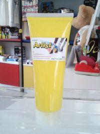 สีเหลือง 220 มิลลิลิตร