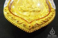 เลี่ยมทอง ฝังเพชร