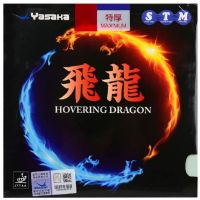 Hovering Dragon