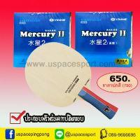 Loki Carbon+Mercury2+Mercury2