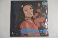 อรอุมา สิงห์ศิริ - สาวอีสานรอรัก (Orange Vinyl)