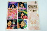 Teresa Teng - Singles Best