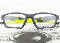 OAKLEY CROSSLINK OX8031 กรอบแว่นตา Plastic TR90 Frame BLACK (สีเขียว)