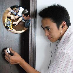 เครื่องดักฟัง ข้างห้อง