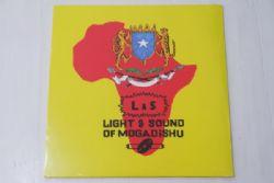 Light & Sound Of Mogadishu