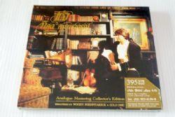 CD ดนุพร แก้วกาญจน์ - แจ้ ที่สุด...สุนทราภรณ์ (New)