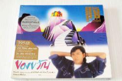CD แจ้ - ของขวัญ (New)