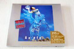 CD ติ๊กชีโร่ - เต็มเหนี่ยว (New)