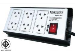 ปลั๊กไฟ SaveTronics P-6 (New)