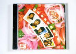 CD รวมศิลปิน รถไฟดนตรี - ฮิตตลอดกาล
