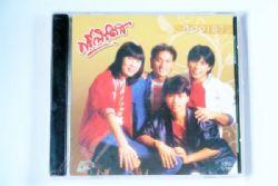 CD ฟรีเบิร์ดส - สองเรา (New)