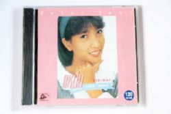 CD แหม่ม พัชริดา วัฒนา - รวมเพลง แหม่ม สาว สาว สาว (New)