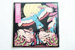 Khruangbin – Mordechai (Pink Translucent Vinyl)