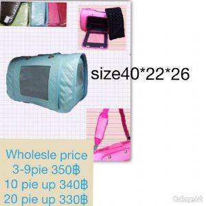 กระเป๋า-001