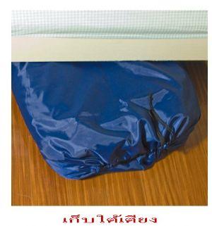 ของใช้ในบ้าน : ถุงไนลอนขนาดจัมโบ้ จัดเก็บสิ่งของ