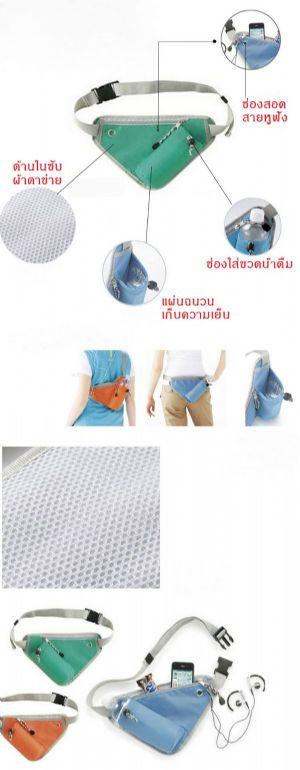 กระเป๋า sport and travel bag ดีไซน์เกาหลีล่าสุด