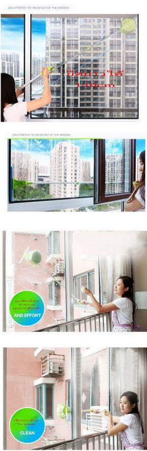 ไม้เช็ดหน้าต่างกระจกในที่สูง