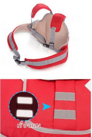 safety belt เข็มขัดนิรภัยมอเตอร์ไซต์สำหรับเด็ก