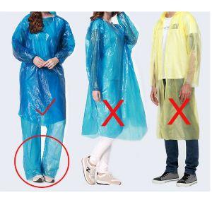 กางเกงกันฝนสะดวกใช้