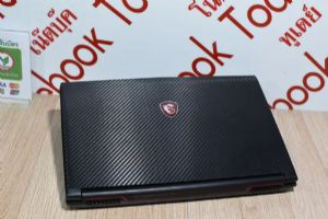 Gaming Notebook MSI GL62M 7RDX Core i7-7700HQ 2.70G gtx1050 4g