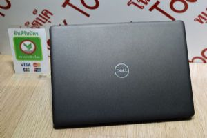Dell latitude 3490 ore i5เจน8 Ram8 AMD RADEON 530 2GB จอ14นิ้ว HD